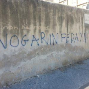 LA SCRITTA SUL MURO NOGARIN FEDAYN
